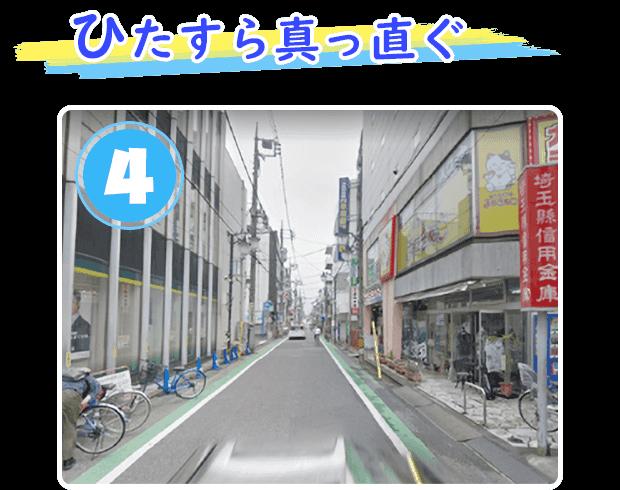 三井住友銀行さんが左側に、カラオケのまねきねこさんが右側に見えます