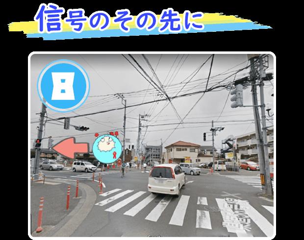 交差点に出たら、AJ君がいる方に向かって信号を渡り矢印の方向に進みましょう